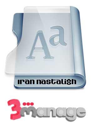 فونت نستعلیق Iran Nastaligh